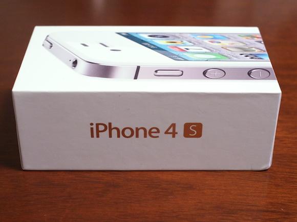 iphone4sbiccamera.jpg