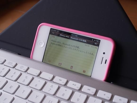 iphone4sbt00.jpg