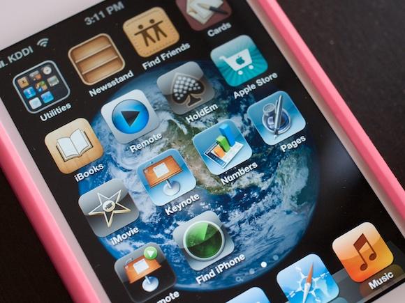 iphone4snumbers02.jpg