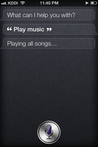 sirimusic2.png