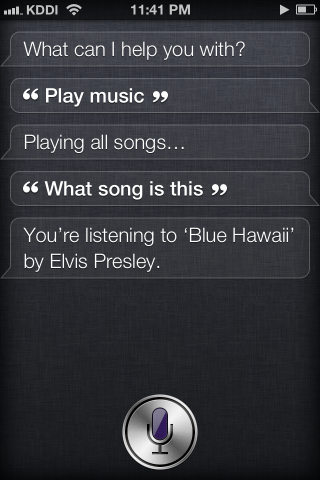 sirimusic3.png