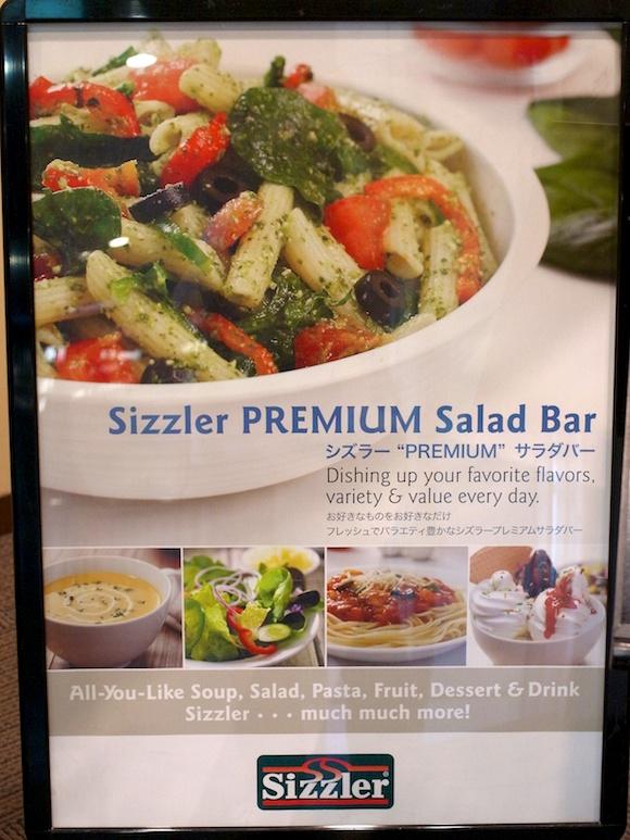 sizzler01.jpg