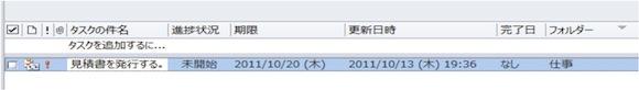 task0002.jpg