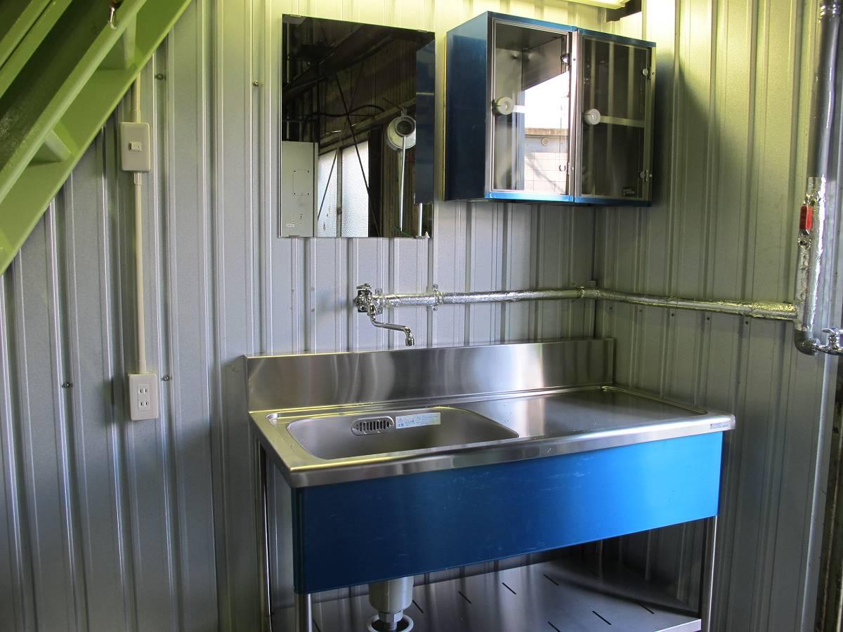 洗い場改修