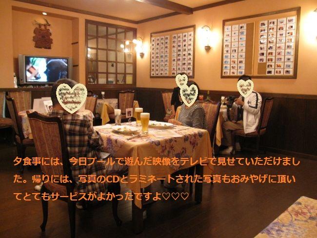 20121208152922468.jpg