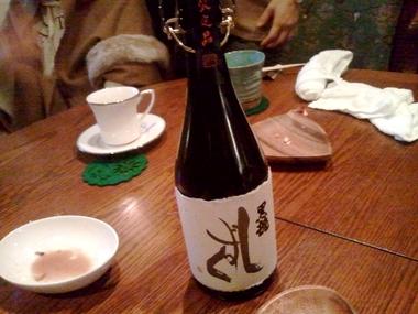 最強の日本酒!!