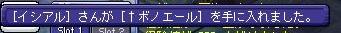 201204040535322f1.jpg