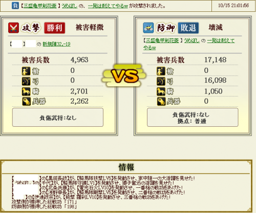 201210172024300b1.png