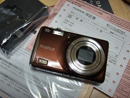 20100610-02.jpg