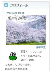 20110412-04.jpg