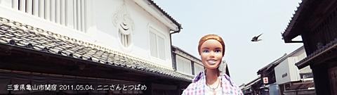 nini-20110504-01s.jpg