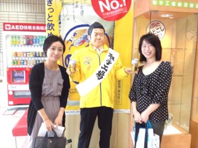 fc2blog_20120412154347be0.jpg