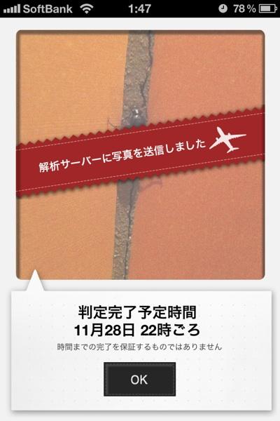 fc2blog_2012112818400360a.jpg