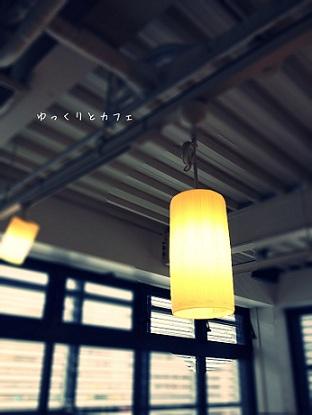 045_20120916094609.jpg