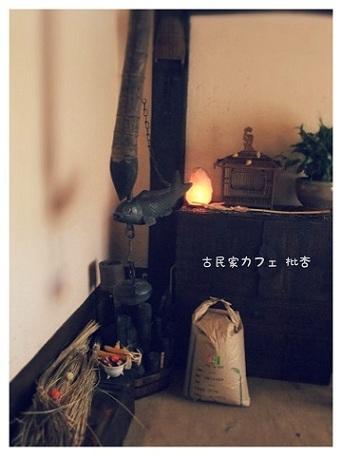 129_20121111142504.jpg
