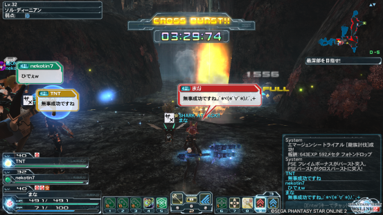 pso20121011_203505_000_convert_20121013103248.png