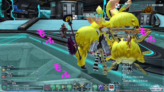 pso20121028_233616_014_convert_20121029192701.png