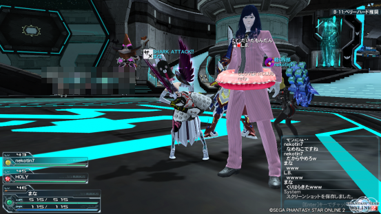 pso20121105_235350_020_convert_20121106220039.png