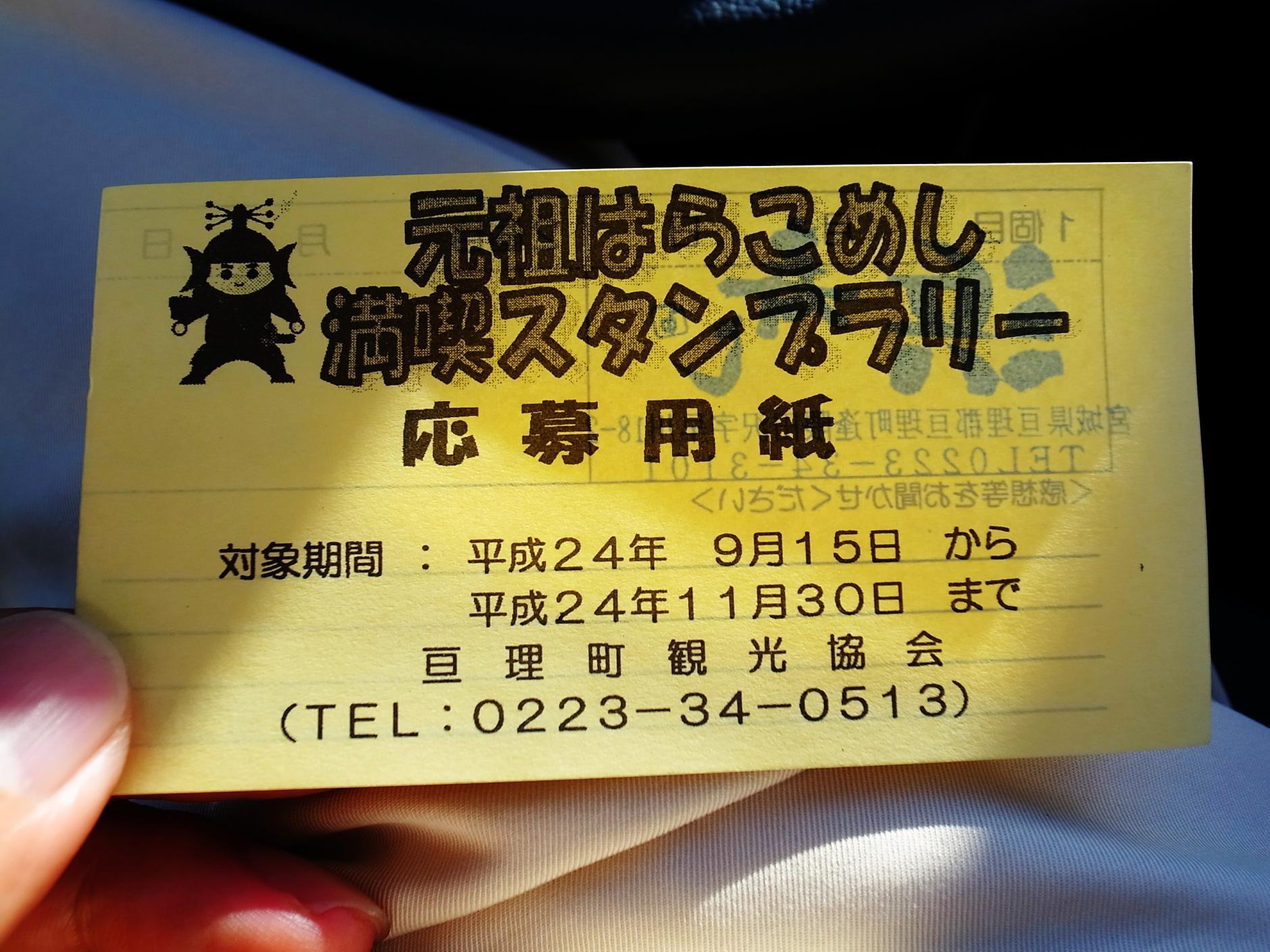 R0016915_convert_20121006115757.jpg