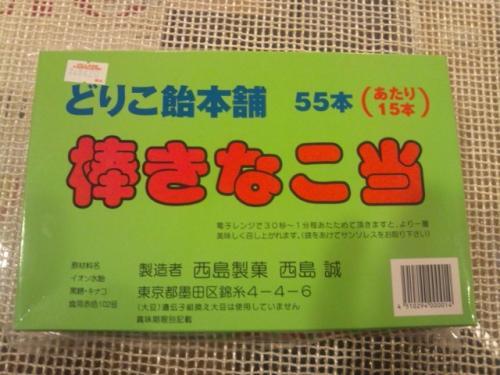 DSC_0372.jpg