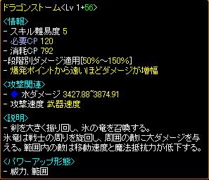 5219aa9ecd863f6a3234b9fa2b2078b7.png