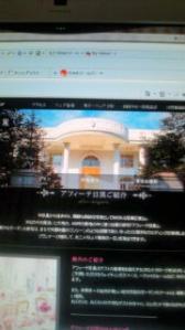 20120115175048.jpg