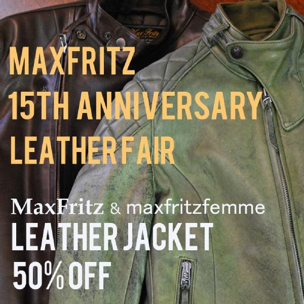 maxfritz15thleatherfairjacket.jpg