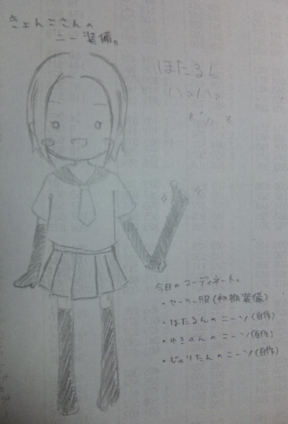 201209200027495f9.jpg