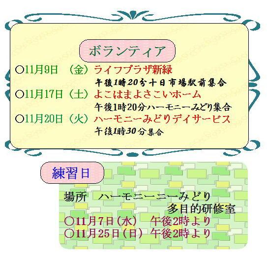 2012102414212940b.jpg