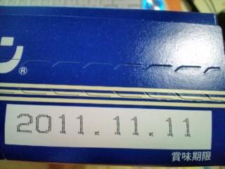 2010121622391895e.jpg
