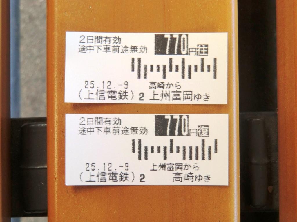 CIMG0004_2013120919383499b.jpg
