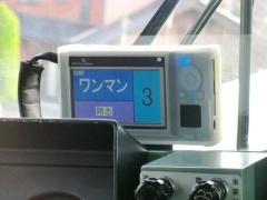 GPSトレインナビ