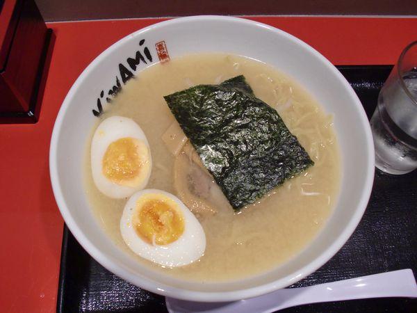 喜輪味@東銀座・味噌