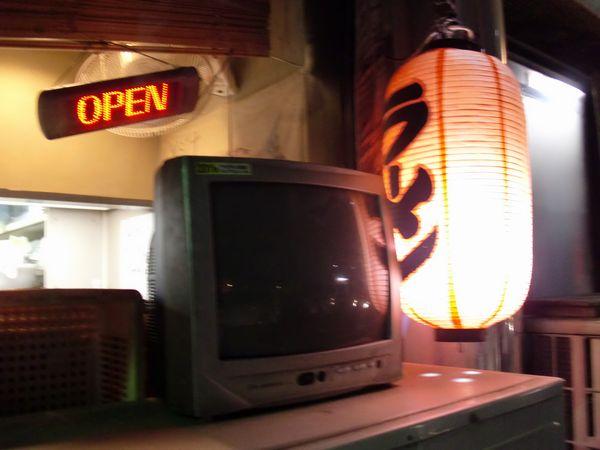 昭和@茅場町・テレビ