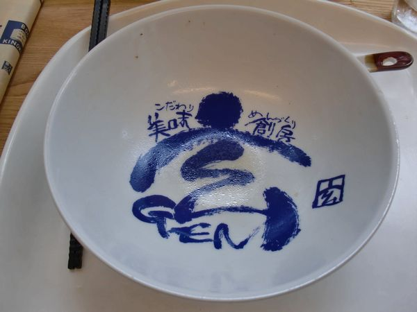 GEN Natural Kitchen@豊洲・丼