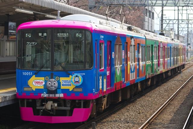 110402-keihan-10000-thomas-murano-4.jpg