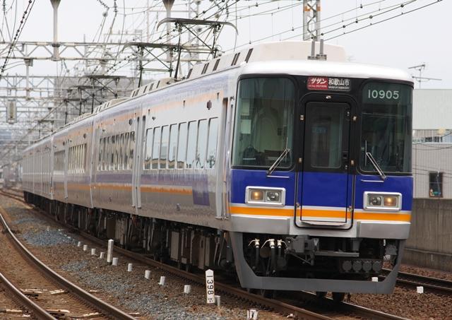 110403-nankai-10000-all-nallow.jpg