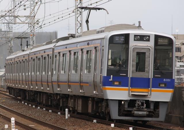 110403-nankai-8000-1.jpg