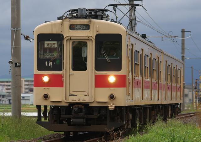 110420-JR-W-105-rapid-1.jpg