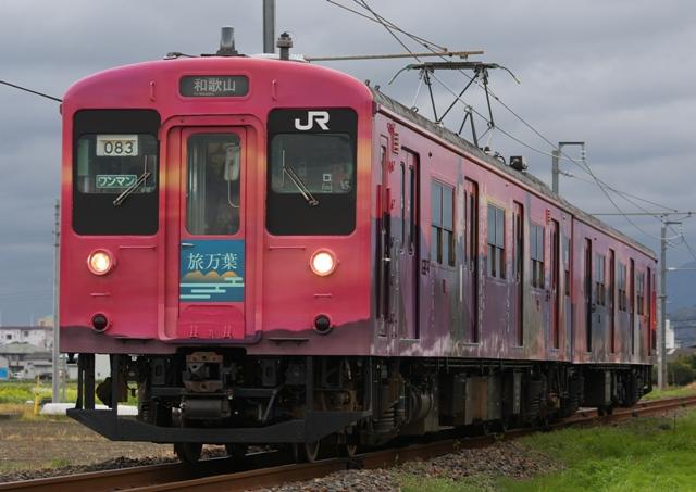 110420-JR-W-105-tabimanyou-1.jpg