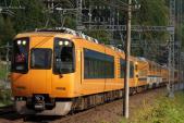 111112-kintetsu-murouguchi-ACE-vista-suzume-1.jpg