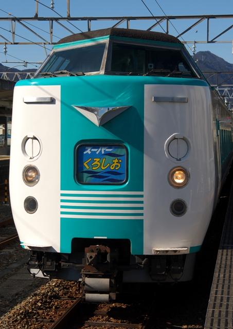 120131-JR-W-superkuroshio-5.jpg