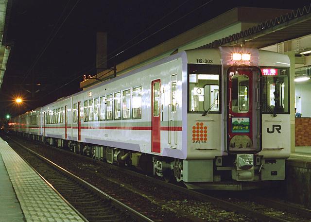 JR-E-DC120-LtdExp-akitarire-7cars-kitakami_convert_20131118191018.jpg