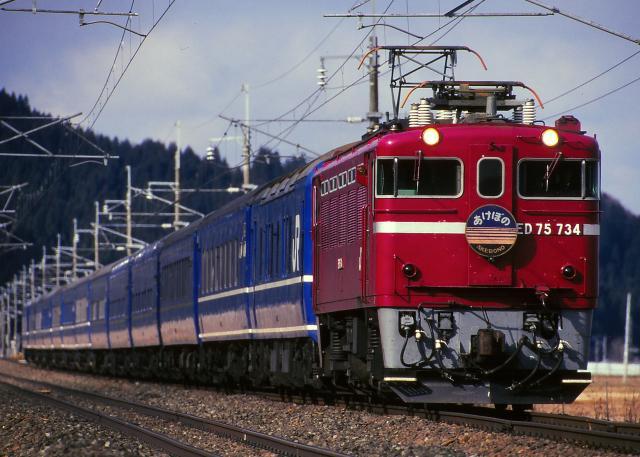 JR-E-ED75-734-akebono-13cars-1_convert_20131203183514.jpg