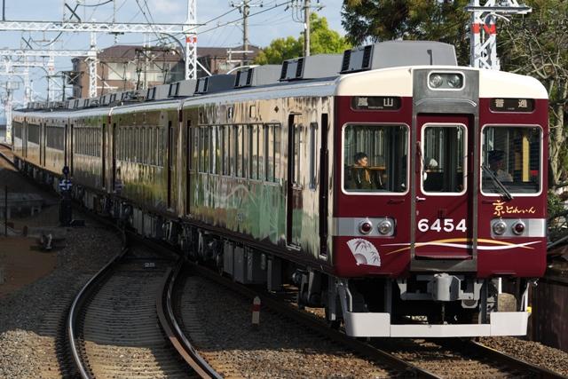 kyo-train-kamikatsura-1.jpg