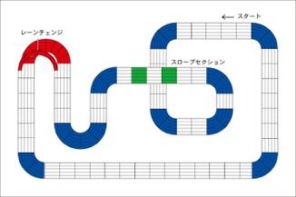 fc2blog_20121114184420237.jpg