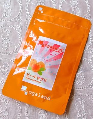 peachsuply.jpg