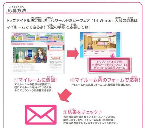 blog1125.jpg
