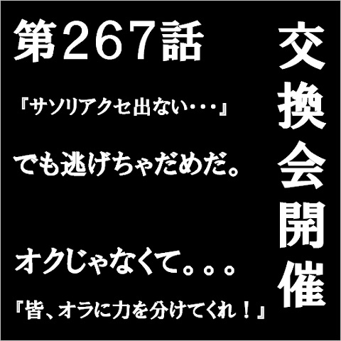 blog1128.jpg