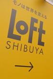 2012-shibuya-roft